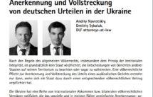 Anerkennung und Vollstreckung von deutschen Urteilen in der Ukraine -- Anerkennung auslaendischer Urteile
