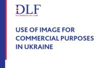 Doing business of Ukraine -- Use of image for commercial purposes in Ukraine