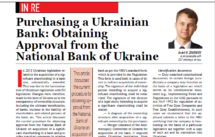 Invest in Ukraine: Purchasing a Ukrainian Bank -- approval from the National Bank of Ukraine