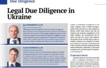 Legal Due Diligence - Ukrainian Law Firm