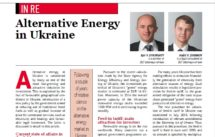 Renewable energy in Ukraine by DLF