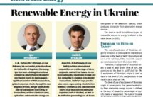 Renewable Energy in Ukraine DLF lawyers in Ukraine