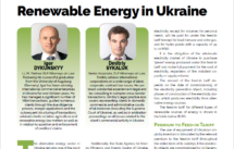 Renewable Energy in Ukraine by DLF lawyers in Ukraine 2018