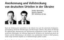 Anerkennung und Vollstreckung von deutschen Urteilen in der Ukraine