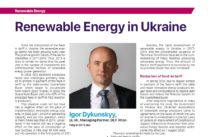 Renewable Energy in Ukraine 2021 - DLF law firm in Ukraine - Ukrainian Law Firms