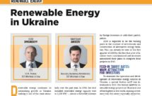 Renewable Energy in Ukraine 2019 by DLF lawyers